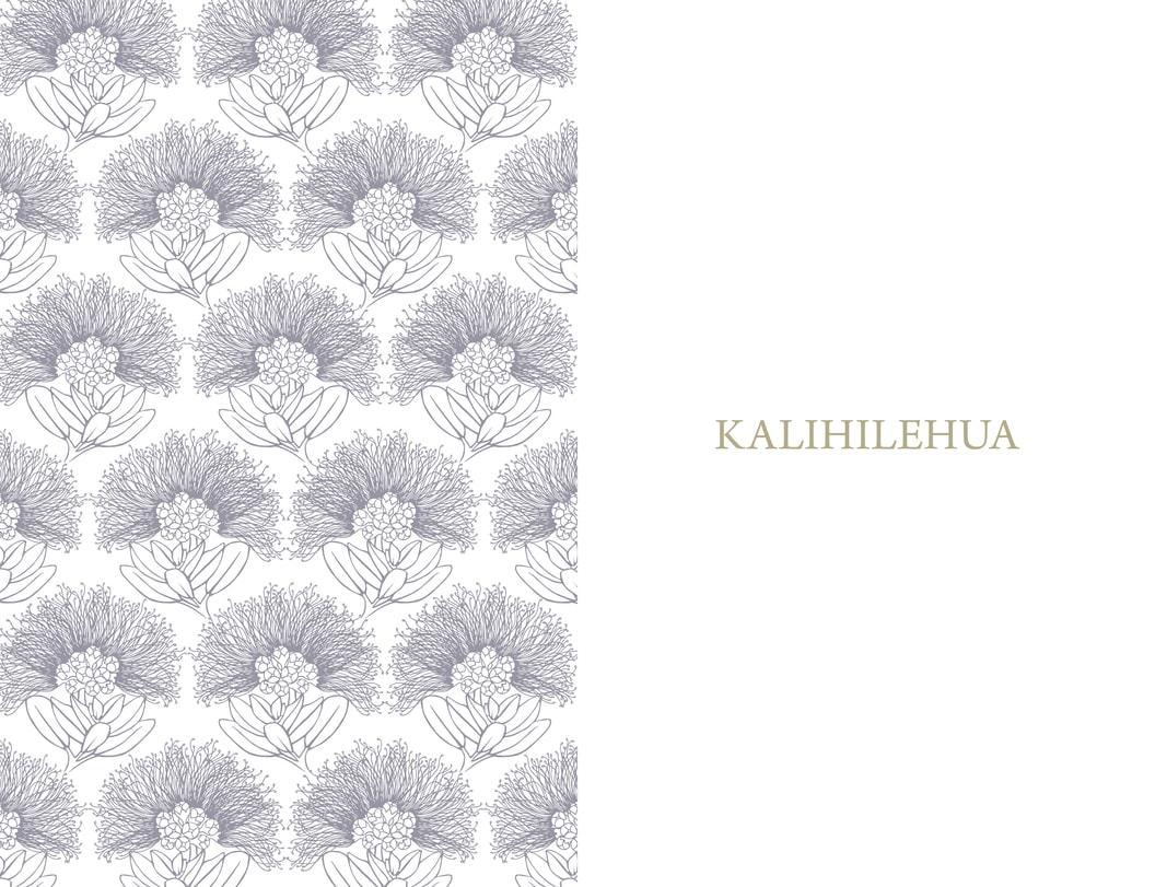 Kalihilehua Pattern