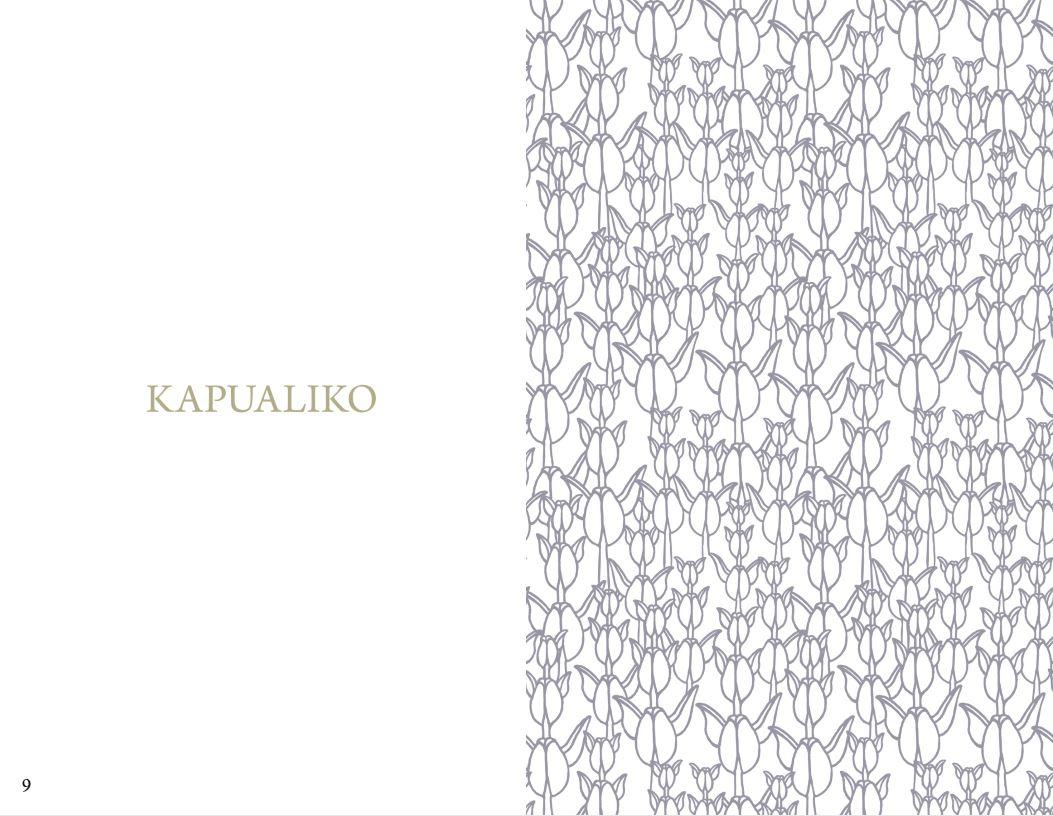 Kapualiko Pattern