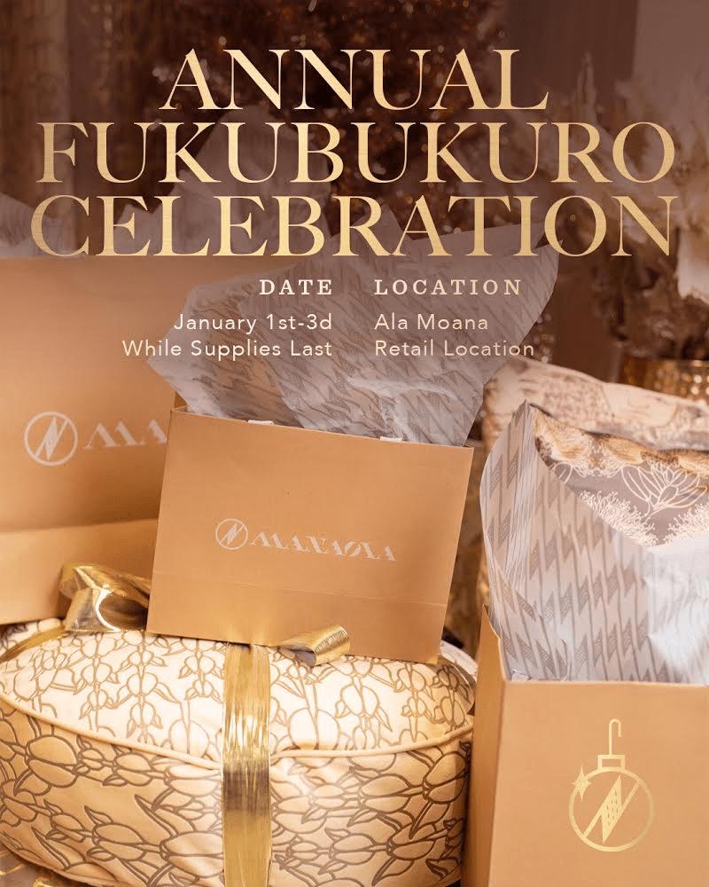 Annual Fukubukurop Celebration Flyer