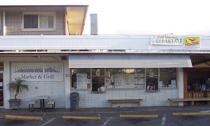 Diamond Head Market & Grill Storefront