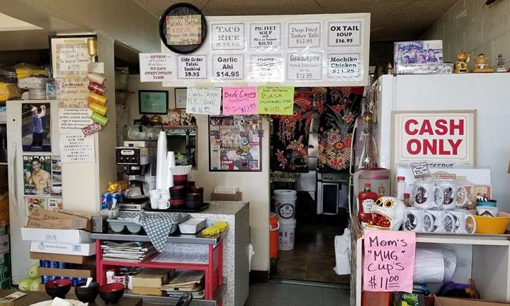 Ethel Store Inside