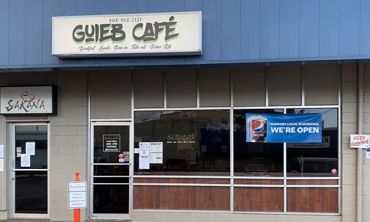 Guieb Cafe Storefront