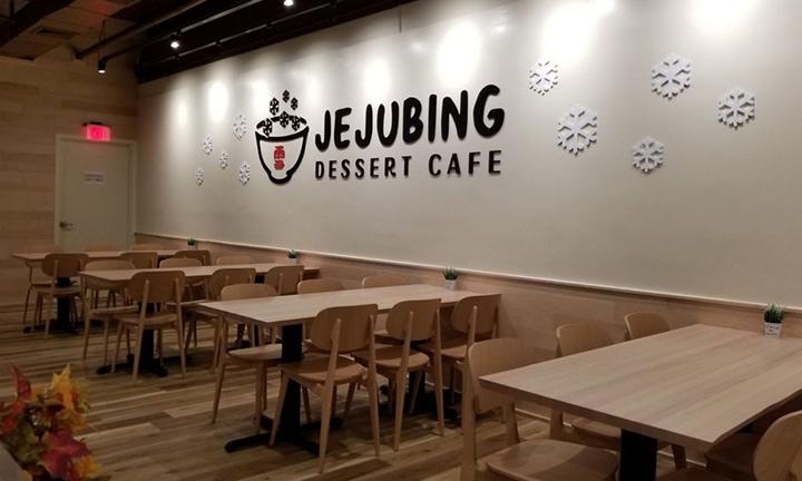Inside of Jejubing Dessert Cafe