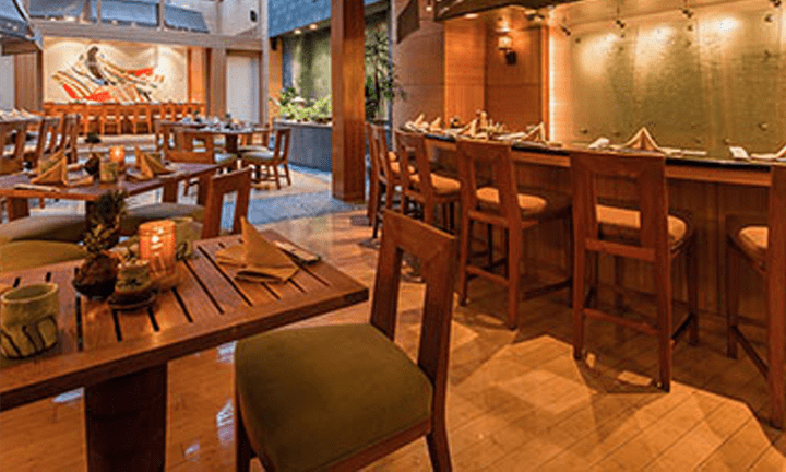 Inside of Kikuya Restaurant