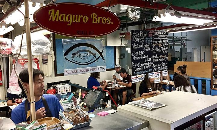 Inside of Maguro Bros