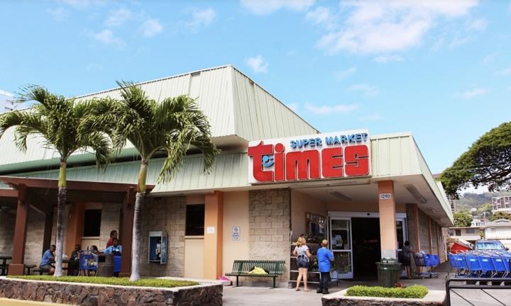 Times Supermarket Storefront