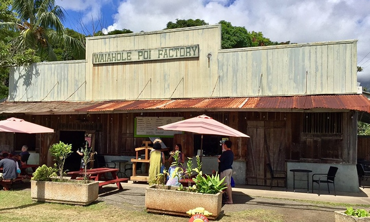 Waiahole Poi Factory Storefront